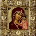 Kazányi madonna, Képzőművészet, Szobor, Festmény, Festészet, Szobrászat, Egy ikonográfus 70 olyan képet tud felsorolni, melynek elnevezése: Kazányszkaja. Mindezen ikonmásol..., Meska