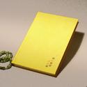 Műbőr üres könyv hímzéssel, napló, vendégkönyv, emlékkönyv sima lapokkal. Kézzel hímzett sárga műbőr, Képeslap, album, füzet, Jegyzetfüzet, napló, naptár, Könyvkötés, Hímzés, Műbőr üres könyv, napló, vendégkönyv, emlékkönyv sima lapokkal.   A kemény könyvborító citromsárga ..., Meska
