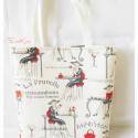 La Parisienne - táska, Táska, Ruha, divat, cipő, Válltáska, oldaltáska, Mindenmás, Varrás, Gyönyörű textilből készült, igazán nőies táska. Belsejében egy húzózáras zseb van. A táska mágneszá..., Meska
