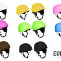 Egyszínű sisakhuzat gyerekeknek, XS-M bukósisakokra tervezve, Ruha, divat, cipő, Gyerekruha, Gyerek (4-10 év), Kendő, sál, sapka, kesztyű, Varrás, Egyszínű sisakhuzattal színessé varázsolhatod gyermeked bukósisakját! Rugalmas elasztikus anyagból ..., Meska