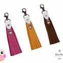 ' Owl Fringe ' Baglyos kulcstartó, Mindenmás, Kulcstartó, Bőrművesség, Mindenmás, Vicces kis baglyos darabok!  Vidám, lendületes kulcstartó! A játékos rojtok mindig jó kedvre deríten..., Meska