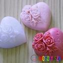 """""""Szeretlek"""" - szív alakú szappan, Szépségápolás, Dekoráció, Otthon, lakberendezés, Szappan, tisztálkodószer, Szappankészítés, Lepd meg szerelmed ezekkel a különleges  szappanokkal.  A szappanok kézzel öntöttek, eper illatúak,..., Meska"""