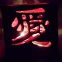 Szerelem jelével díszített mályva színű mécses, Otthon, lakberendezés, Dekoráció, Gyertya, mécses, gyertyatartó, Kerámia, A mályva színű négyzetes mécses mind a négy oldalán a szerelem kínai piktogramja látható. Magassága..., Meska