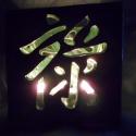A gazdagság kínai jelével díszített zöld színű mécses, Dekoráció, Otthon, lakberendezés, Gyertya, mécses, gyertyatartó, Kerámia, A zöld színű négyzetes mécses mind a négy oldalán a gazdagság kínai piktogramja látható. Magassága ..., Meska