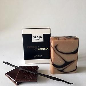 Choco Vanilla Vegán Szappan, Táska, Divat & Szépség, Szépség(ápolás), Kozmetikum, Krém, szappan, dezodor, Natúrszappan, Növényi alapanyagú szappan, Mindenmás, Szappankészítés, Az ár 1db szappanra vonatkozik!\n\nKézműves vegán szappanaink a mindennapi bőrápolást biztonságossá és..., Meska