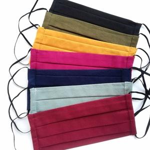 7 db-os egyszínű szájmaszk csomag, kétrétegű, Maszk, Arcmaszk, Női, 7 db kétrétegű textil szájmaszk egy csomagban, ha szeretsz színesen öltözködni.  Bordó, keki, mustár..., Meska
