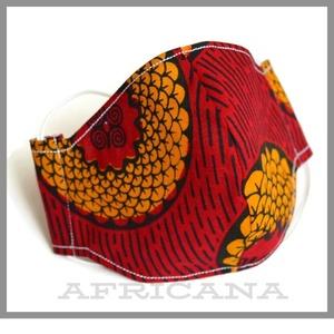 Piros sárga mintás mosható pamut arcmaszk, szájmaszk, afrikai autentikus textilia, NoWaste, Táska, Divat & Szépség, Szépség(ápolás), Maszk, szájmaszk, Varrás, Egyedi szájmaszk, arcmaszk normál női méretben. Anyaga kívül 100 % pamut , különleges, autentikus af..., Meska