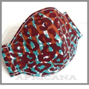 Leopárd mintás mosható pamut designer arcmaszk, szájmaszk, afrikai autentikus textilia, NoWaste, Táska, Divat & Szépség, Szépség(ápolás), Maszk, szájmaszk, Varrás, Egyedi szájmaszk, arcmaszk normál női méretben. Anyaga kívül 100 % pamut , különleges, autentikus af..., Meska