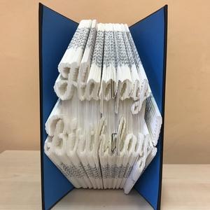 """Happy Birthday, Művészet, Más művészeti ág, A""""Happy Birthday"""" egyedi tervezésű könyvszobor. Kiváló és időtálló ajándék születésnapra.  Te megálm..., Meska"""