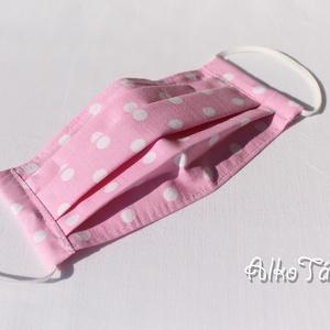 Rózsaszín, pöttyös, merevítős szájmaszk plusz zsebnyílással, Táska, Divat & Szépség, Ruha, divat, Szépség(ápolás), Maszk, szájmaszk, Varrás, AZ ARCMASZK\n- 40 fokon mosható, vasalható;\n- 2 rétegű tiszta pamutvászonból készült;\n- zsebnyílással..., Meska