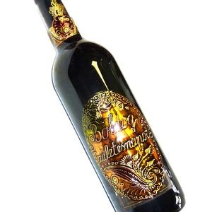 Boros üvegre fém címke, domborítva, kért szöveggel - otthon & lakás - dekoráció - díszüveg - Meska.hu
