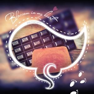 Csoki-vanília szappan kakaóvajjal (alomkucko) - Meska.hu