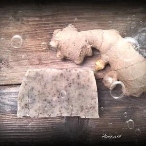 Gyömbéres-citromfüves szappan mézzel és méhviasszal (alomkucko) - Meska.hu