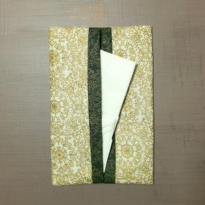 """Papírzsebkendő tartó - \""""aranyban\"""" csillogó, Táska & Tok, Pénztárca & Más tok, Zsebkendőtartó, Varrás, Tavaszi kiárusítás!\n\nLegyen a te táskádban is egy ilyen apróság.\n\nNáthás időszakban a textil zsebken..., Meska"""