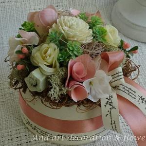 Tavaszi- vintage asztaldísz, esküvői dekoráció,szülőköszöntő. (Andartdecoration) - Meska.hu