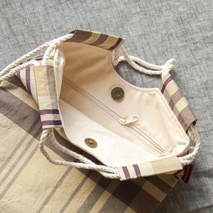Kombinálható táska textilből - hátizsák, shopper, tote bag, bevásárlótáska, tornazsák csíkos vagy kockás anyagból, Táska, Divat & Szépség, Táska, Válltáska, oldaltáska, Szatyor, Varrás, Kombinálható táska: hátizsák, bevásárlótáska, válltáska egyben! Hordható vállon is.\n\nÚjrahasznosítot..., Meska