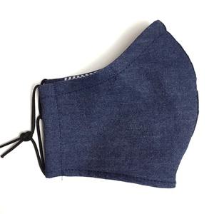 Puha Farmer szájmaszk mosható pamutból -  többször használható arcmaszk opcionális dróttal férfi, női és gyerek méretben - Meska.hu