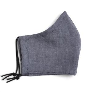 Férfi szájmaszk öltönyhöz, nyakkendőhöz pamutból - elegáns arcmaszk opcionális dróttal női és gyerek méretben, Ruha & Divat, Maszk, Arcmaszk, Férfi & Uniszex, Varrás, Szürkés-kék férfi vagy női arcmaszk\nMosható, vasalható szájmaszk pamut textilből két rétegben igénye..., Meska
