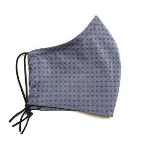 Elegáns szájmaszk öltönyhöz, nyakkendőhöz, kosztümhöz - szürke arcmaszk opcionális dróttal női és gyerek méretben, Maszk, Arcmaszk, Férfi & Uniszex, Varrás, Szürke aprómintás férfi vagy női arcmaszk\nMosható, vasalható szájmaszk pamut textilből két rétegben ..., Meska