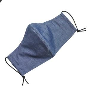 Elegáns acélkék szájmaszk öltönyhöz, nyakkendőhöz, kosztümhöz - arcmaszk opcionális dróttal női és gyerek méretben, Maszk, Arcmaszk, Férfi & Uniszex, Varrás, Acél kék egyszínű férfi vagy női arcmaszk\nMosható, vasalható szájmaszk pamut textilből két rétegben ..., Meska
