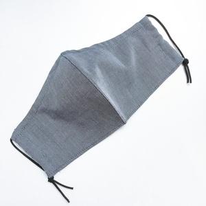 Világos szürke elegáns szájmaszk öltönyhöz, kosztümhöz, irodába - arcmaszk opcionális dróttal női és gyerek méretben, Maszk, Arcmaszk, Férfi & Uniszex, Varrás, Ezüst szürke, selyemfényű férfi vagy női arcmaszk\nMosható, vasalható szájmaszk pamut textilből két r..., Meska