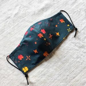 Egyedi virágmintás vidám szájmaszk mosható pamutból - fiatalos, nyárias arcmaszk opcionális dróttal női méretben, Maszk, Arcmaszk, Női, Varrás, Meska