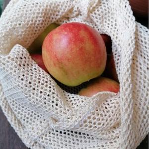 Zerowaste biopamut bevásárlózsák, Táska & Tok, Zöldség/Gyümölcs zsák, Bevásárlás & Shopper táska, Organikus pamuthálóból készült bevásárló zsák, hogy ne kelljen több műanyag szemetet termelned. Ez a..., Meska