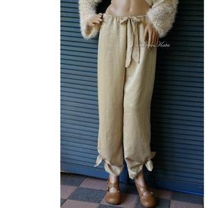 HARANG NADRÁG - szaténselyem hasítékos nadrág, Ruha & Divat, Női ruha, Nadrág, Varrás, Szép esésű, bézs színű viszkóz-szaténból készült, csomózható aljú harang-szabású nadrág kényelmes gu..., Meska