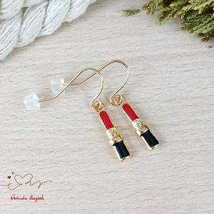 Rúzs fülbevaló karácsonyra mikulásra télire adventi kalendáriumba nőnek lánynak - ékszer - fülbevaló - lógó fülbevaló - Meska.hu