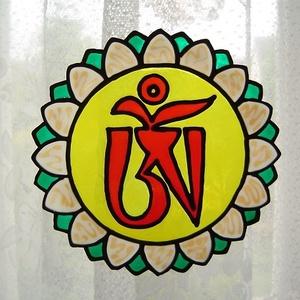 Szakrális ablakdísz, üvegmatrica, OM MANTRA, Ablakdísz, Dekoráció, Otthon & Lakás, Festett tárgyak, Festészet, SZAKRÁLIS ABLAKDÍSZ, ÜVEGMATRICA,\nAZ OM MANTRA\n\n  Az om mantra az energiák felszabadításának eszköze..., Meska