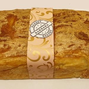 Friss házi kenyér, Élelmiszer, Tészta, Mindenmás, Az otthon melege, friss házi kenyér kapható :)\nRendeléskor egyedi csomagolásban, frissen készül mind..., Meska