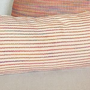 PARNA 1.2 , Otthon & lakás, Lakberendezés, Lakástextil, Párna, Szövés, Puha tapintású egyedi és megismételhetetlen darab. A kézzel festett pamut fonal szín változásait az ..., Meska
