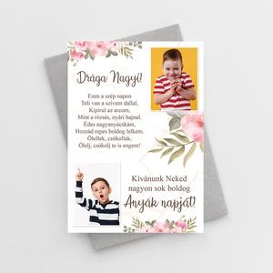 Anyák napi fényképes képeslap - Anyák  napja ajándék, fényképes képeslap, egyoldalas, Otthon & Lakás, Papír írószer, Képeslap & Levélpapír, Fotó, grafika, rajz, illusztráció, Papírművészet, Anyák napi fényképes képeslap - Anyák  napja ajándék, fényképes képeslap, egyoldalas\n\nA  lap mérete:..., Meska