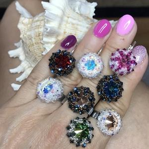 Swarovski Rose Gold, Metallic Blue gyűrű Egyedi orvosi fém, Ékszer, Gyűrű, Többköves gyűrű, Ékszerkészítés, Gyöngyfűzés, gyöngyhímzés, Swarovski Rose Gold, Metallic Blue gyűrű Egyedi orvosi fém\n\nTeljesen egyedi. Ilyen senkinek nincs.\n\n..., Meska