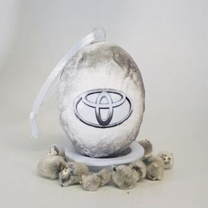 Toyota húsvéti tojás, autó rajongói meglepetés tojás, nem csak húsvétra, névnapra, szülinapra, gyermeknapra. (Biborvarazs) - Meska.hu