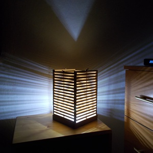 Asztali lámpa, Otthon & Lakás, Lámpa, Asztali lámpa, Famegmunkálás, Bükk faanyagból készült lámpa, lenolajjal és viasszal kezelve.\nMéretei: 270mm x 170mm x 170mm, Meska
