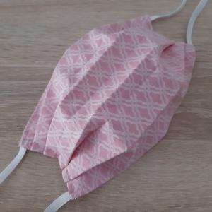 Női textil arcmaszk - rózsaszín barokk mintás, Maszk, Arcmaszk, Női, Varrás, Meska