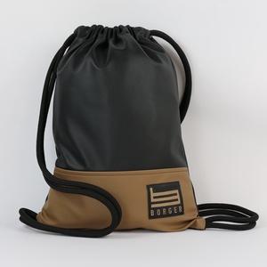 Leather Brown Borger Hátizsák, Táska & Tok, Hátizsák, Gymbag, Hímzés, Varrás, Stílusos táska a hétköznapi használatra tervezve. Kényelmesen elfér minden dolgod, amit iskol..., Meska