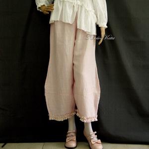 TULIPÁN - lagenlook lenvászon-nadrág , Táska, Divat & Szépség, Ruha, divat, Női ruha, Nadrág, Varrás, Középvastag, sűrű szövésű, púder-rózsaszín lenvászonból terveztem ezt a jól használható nyári modell..., Meska