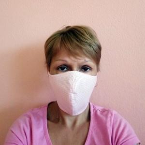 Rózsaszín pamut szájmaszk / arcmaszk,  mosható egészségügyi maszk (cecameca) - Meska.hu
