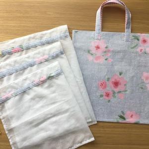 Tavaszi bevásárló szett, NoWaste, Bevásárló zsákok, zacskók , Nem csak tavasszal, hanem bármikor jókedvre deríthet ez a rózsás pamut bevásárlószatyor és a hozzáil..., Meska