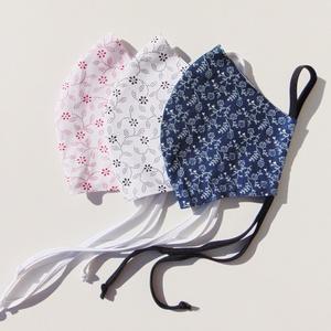(3 db/cs) Kis virág mintás szájmaszk csomag (17 cm magas) / textil szájmaszk, többször használható szájmaszk, Maszk, Arcmaszk, Női, Varrás, Kis virág mintás textil szájmaszk csomag. \nA csomag 3 db maszkot tartalmaz.\nTöbbször használatos, kö..., Meska