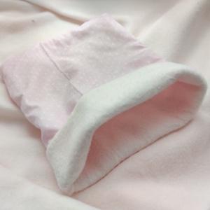 Bújózsák kisállatoknak 25x18 cm - rózsaszín csillagos, Otthon & Lakás, Kisállatoknak, Más házikedvenceknek, Varrás, Bújózsák kisállatoknak. Kívül vékony, rózsaszín alapon apró, fehér csillagos pamutvászon, belül halv..., Meska