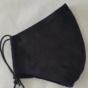Szájmaszk dróttal 3 rétegű textilből, Egyéb, Táska, Divat & Szépség, Szépség(ápolás), Maszk, szájmaszk, Egészségmegőrzés, Varrás, 3 rétegű, fekete pamutvászonból készült szájmaszk. A felső szélébe drótot helyeztem, amivel a maszk ..., Meska