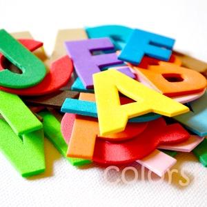 Betűk, ABC, iskola - Játék és tanulás - 26 dekorgumi forma (colorshop) - Meska.hu