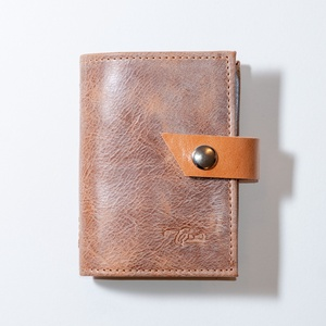 Waxed brown - bankkártya tartó (Coquette) - Meska.hu