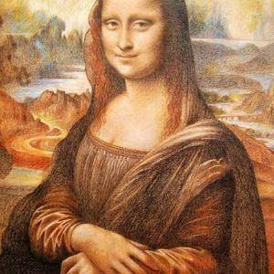 Mona Lisa - színes ceruza rajz, Művészet, Grafika & Illusztráció, A képen látható rajz jelenleg egy Mona Lisa rajongó otthonát díszíti. Ha te is játszottál már a gond..., Meska