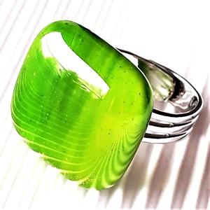 Lorien erdeje üveg gyűrű, üvegékszer - Meska.hu