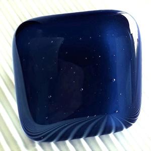 Tengerészkék maxi üveg gyűrű, üvegékszer, Ékszer, Gyűrű, Statement gyűrű, Ékszerkészítés, Üvegművészet, Meska