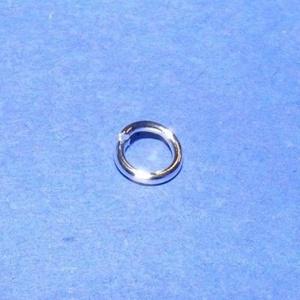 Szerelőkarika (1012. minta/20 db) - 5x0,7 mm (csimbo) - Meska.hu